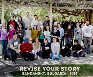 EGED Gençleri Revise Your Story Erasmus+ Projesinde
